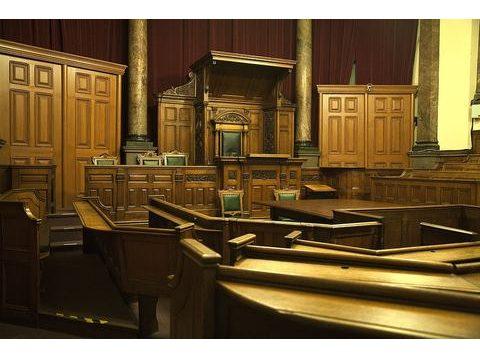bírósági tárgyaló