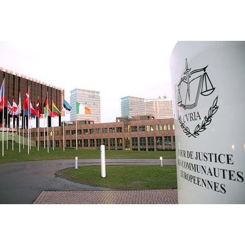 Európai Unió Bírósága