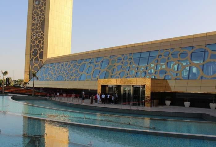 Dubaj - a Dubai Frame kiállítóterme